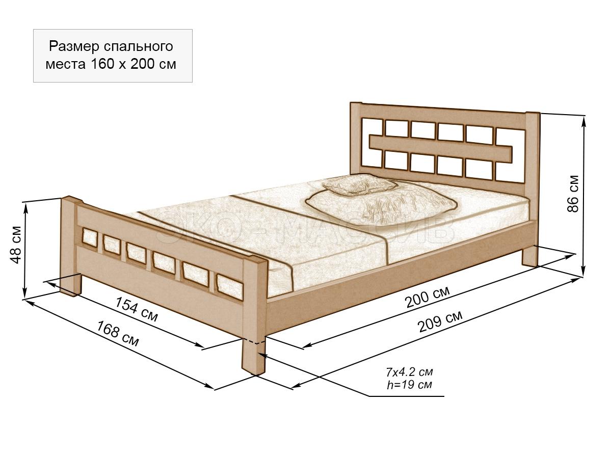 Двухспальная кровать своими руками эскизы
